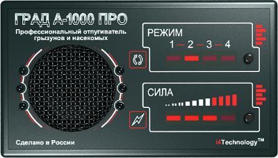 Ультразвуковой отпугиватель Град А-1000 ПРО от грызунов и насекомых