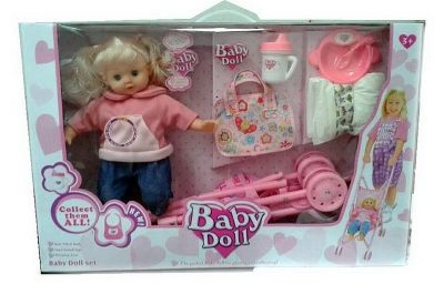 Интерактивная кукла «Бэби Долл» с аксессуарами