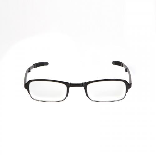 Складные увеличительные очки «Фокус Плюс»
