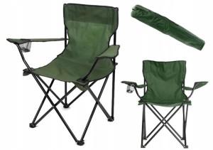 складной стул «Рыбак 2»
